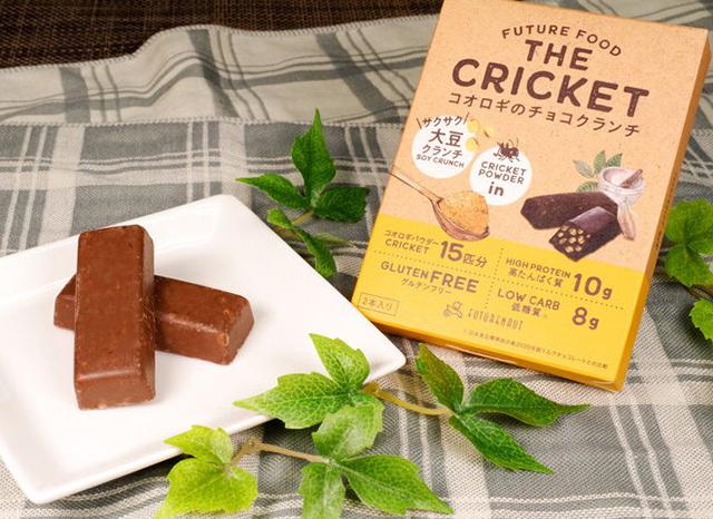 コオロギのチョコクランチ